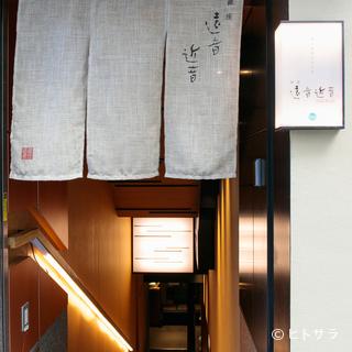 広島県ならではの食材を使った、絶品料理の数々を堪能