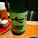 一富士 - 七田