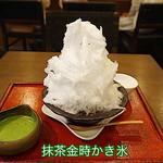 諏訪園 - 抹茶あずきかき氷