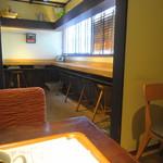 カフェ アロマ - 店内