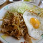 ピクルス - スペシャルB 豚肉ショウガ焼き 900円