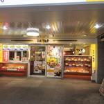 天丼てんや - お店は国道202号線沿い、西通りと警固神社の中央にあります。