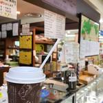 喫茶メレンゲ - ドリンク写真: