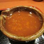 7222699 - 雲丹醤油