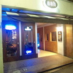 Bar ash - 青森県弘前市のBAR「ash(アッシュ)」店前