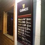 Bar ash - 青森県弘前市のBAR「ash(アッシュ)」ギネス看板
