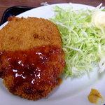 山田ホームレストラン - ビーフコロッケCloseUp