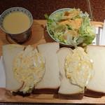 アメリカン - タマゴサンドイッチセット