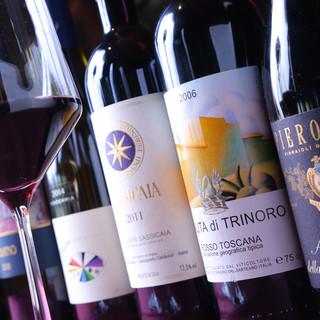 イタリア各州のワインを楽しめます~150種類以上常備~