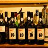 【Vinho do Madeira/マディラワイン】