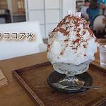 Hashigo Cafe - ミルクココア氷