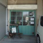 Hashigo Cafe - 入り口