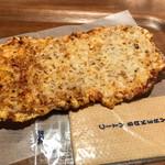 ザ・シティ・ベーカリー - フーガスパンチェッタ税抜き460円