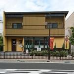 カレー工房ギャー - 店舗