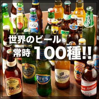 世界のクラフトビールを楽しむお店♪常時100種ご用意!