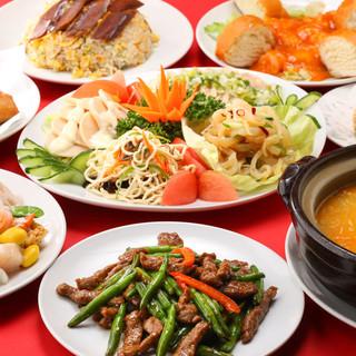 ≪コスパ抜群≫エネルギッシュに夏を乗り切る台湾料理で宴会!!