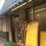 河鹿 - 外観。昭和の雰囲気の洋食屋です。
