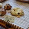 ブーランジェ エム - 料理写真:フーガスアンチョビトマト