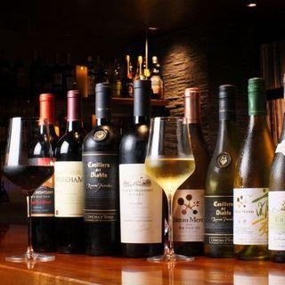 ~常時40種以上の極上ワイン~
