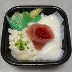 北海丼丸 - 日の丸丼(540円)