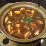 72237369 - 麻婆豆腐