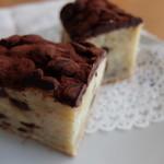 手作りパウンドケーキ Mam  - チョコバナナ