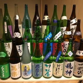 全国各地の季節ごとの地酒は約20種。