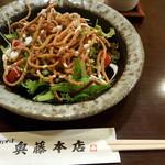 奥藤本店 - 揚げ蕎麦サラダ 小