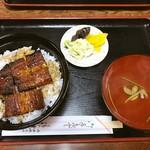 浅野屋 - 特上うなぎ丼(吸物付)2,500円