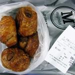 ミニヨン - チョコクロワッサン100g税込184円