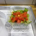 MUNCH'S BURGER STAND - サラダ
