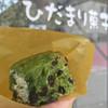 ひだまり菓子店 - 料理写真:
