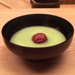 緒方 - 枝豆のすり流しと梅
