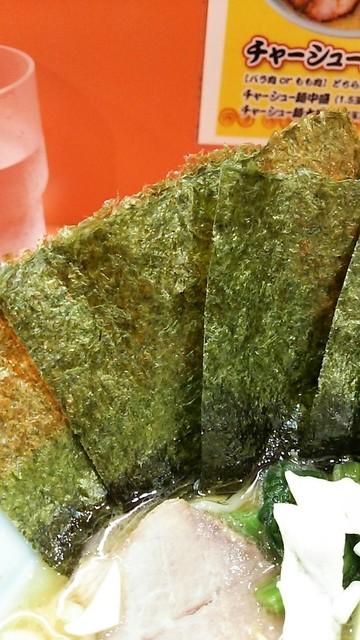 ラーメン よし家 - 海苔増しは7枚100円。