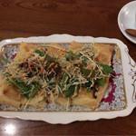 72260437 - ツナと野菜のピザパイ 750円