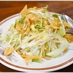 鎮海楼 - 野菜サラダ 1200円+税(300円×4人分) これがお通し…うーん…