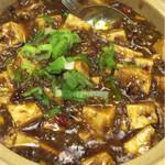 中華料理 龍縁 - 麻婆豆腐