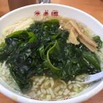 老郷 - 湯麺¥550