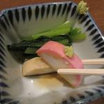 武蔵野そば処 - お通しは「小松菜お浸しと紅白蒲鉾」