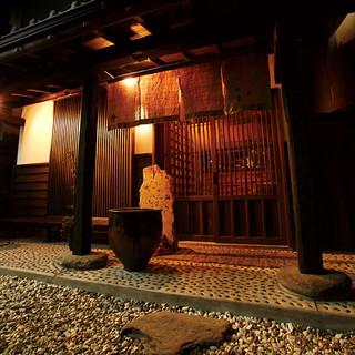 懐かしい仙臺の活気に満ちた町家造りがここに――。