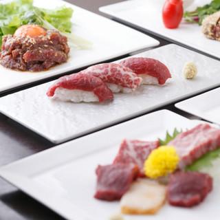 馬肉の希少部位が楽しめる人気のコース料理
