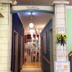 ムーミンハウスカフェ - カフェの入口