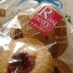 bake-house - ラズベリー