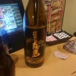 あみ焼き元祖しちりん - 黒霧島ボトル