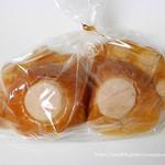 パティスリー ル・ド・ブリク - 肉球パンは可愛いミニサイズ。2個セットで299円。