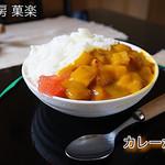 ケーキ工房 菓楽 - 料理写真:インディアンフラッペ