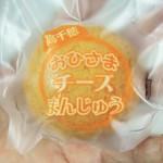 72273018 - チーズまんじゅう