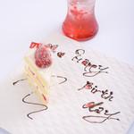 Sweets Smile - 『スナッフルスのケーキ』プレートの文字はリクエストも可能です