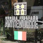 アンテヴォルテ -