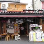 海鮮 bar isoichi - 外観